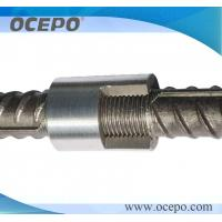 Buy cheap OCEPO Parallel thread rebar coupler Upset forging rebar coupler Cold stamping from wholesalers