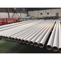 Duplex Stainless Steel Pipe ASTM A790 ASTM A928 S31803 S32750 S32760 S31254 254Mo 253MA Manufactures