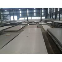 316Ti 317L 347H Hot Rolled Stainless Steel Plate Ss Sheet Thickness 3.0mm - 60mm Manufactures