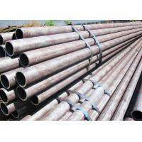 China Smooth Surface Carbon Steel Cold Finished Seamless Tube AISI 1035 Round Shape on sale