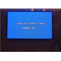 China SMD P2.5 Indoor Advertising LED Display Hotel / TV Station / Auditorium on sale