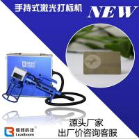 China Fiber Laser Color Marking Machine on stainless steel, 100 watts fiber Marking Machine on sale