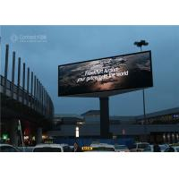 4500 Nits P8 Outdoor LED Billboard With Video Display Function Manufactures