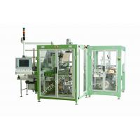 Quality 10L/Min 3200kg High Speed Auto Cigarette Packing Machine Hot Melt Adhesive Sealing for sale