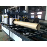 Hign Quality 50-250mm PVC pipe belling machine Manufactures