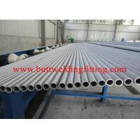 Round Thin Wall Copper Nickel Tube CUNI pipe C70600, C71500 2015 70/30 Manufactures