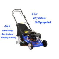 4 in 1 hand push lawn mower Manufactures