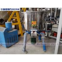 Plastic Raw Material Dry Powder Mixer Machine , Small Size Plastic Mixing Equipment Manufactures