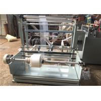 Film Continuous Rice Bag Sealing Machine For Plastic Cloth Packaging Bag Manufactures