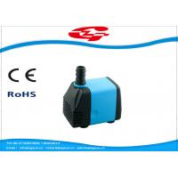 Small Submersible Water Pump for Air Cooler Machine 1000L/H 220V Pump Manufactures