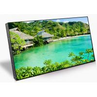 Home Use Lcd Video Screen Display , Large Commercial Video Wall Panels With Bracket Manufactures