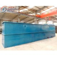 China Small Effluent Treatment Plant For Pharmaceutical Wastewater Treatment on sale