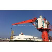 Marine Telescopic Boom Ship Deck Crane/boat lifting Gantry Crane Manufactures