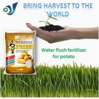 Zn + Fe + B + Mn Humic Acid Water Soluble Organic Fertilizer For Plants / Potato Manufactures
