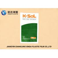 25 KG FFS Form Fill Seal Film Heavy Goods Packaging Form Fill And Seal Bags Manufactures