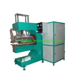 China Treadmill Belt Conveyor Belt High Frequency Welder High Frequency Welding Machine on sale