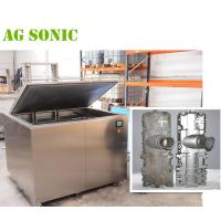 Long Large Gas Turbine Parts Ultrasonic Engine Cleaner Oil Filteration 360L Tank Manufactures