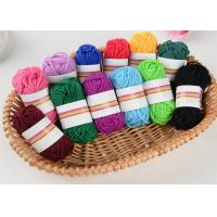 Assorted Color DIY Ball 100% Acrylic Crochet Yarn for Hand Knitting , ODM Manufactures