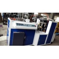 Full Automatic Paper Bowl Making Machine With PCL Control Low Noise Manufactures