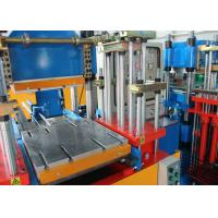 China 200 T Double Heating Plate Vulcanizing Machine for Silicone Baby Spoon Making for sale