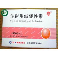Buy cheap 5000IU Human Chorionic Gonadotropin HCG for Stimulation Progesterone from wholesalers
