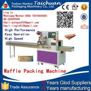 China high quality snacks sock packaging machine TCZB-250B on sale