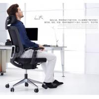 China Classic Design Mesh Back Office Chair , Office Swivel Chair For Computer Work on sale