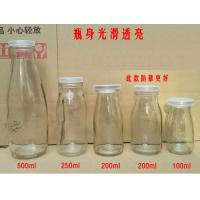 100ml 200ml 250ml 500ml fresh milk glass bottles juice glass jar food grade glass bottle package for sale