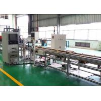 Busbar Automatic Processing Machine Assembly Line , Busduct Production System Manufactures
