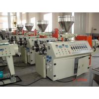 China Small Diameter Pvc Pipe Production Line Plastic Making Machine 90-420kw  on sale