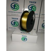 Non Toxic 3D Printer Plastic Filament , PVA Flexible Filament For 3D Printing Manufactures