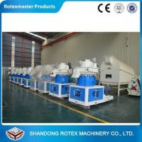Buy cheap Vertical ring die wood pellet press machine 1-1.5T/Hour YGKJ560 with Automatic lubrication from wholesalers