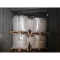 Na2 EDTA Disodium Ethylenediaminetetraacetic Acid PH4.0 - 5.0 White Powder Manufactures