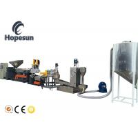 HDPE Plastic Pelletizing Machine / Water Ring Plastic Recycling Pellet Machine Manufactures
