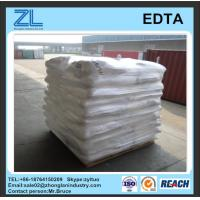 China ethylenediaminetetraacetic acid on sale