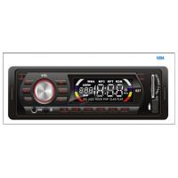 China One Din Car MP3 Player on sale