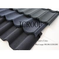 Wood Type Stone Coated Roofing Tiles Fire Resistance Shake Style 0.45mm Thickness Manufactures