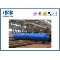 Quality Pressure Vessel Boiler Steam Drum Fire / Water Tube ASME Certification for sale