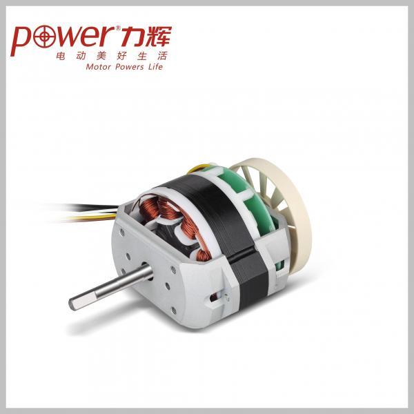 Juicer 230v brushless dc motors high efficiency bldc for High efficiency dc motor