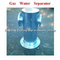 China The Air Water Separator-Gas Water Separator on sale