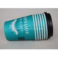 Single / Double Wall Disposable Coffee Paper Cups Custom Printed Take Out Manufactures