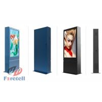 Custom Data Outdoor Digital Signage Double Sided Lcd Ad Display For Square Manufactures