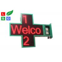 Wi - Fi Control LED Scrolling Sign P25 Double Sided LED Pharmacy Cross Signs Manufactures