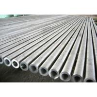 China T2 Small Seamless Alloy Steel Tube / Tubing Thick Wall 50mm , High Pressure on sale