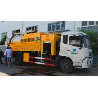 China dongfeng 8T/10T combination jetting & vacuum truck for sale, cleaning waste disposal removal toile sewer jets for sale on sale
