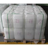 China FLUORINATED ETHYLENE PROPYLENE(FEP) DISPERSION wholesale