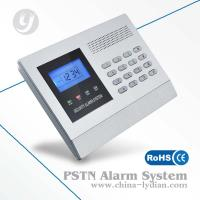 China LCD PSTN Gsm Security Alarm System , Home Alarm Sytem With 433MHz / 868MHz on sale