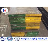 DIN 1.2344 Hot Work Tool Steel Flat Bar Thickness 20 - 250mm Heat Resistance Manufactures