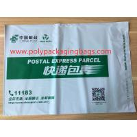 Chinese factory specializing in the production of super self-adhesive courier bag parcel postal bag Manufactures
