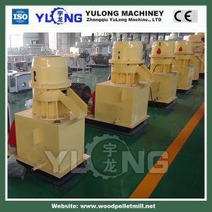 0.6-1ton/h wood chip briquette making machine Manufactures